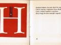 Ukázka z knihy (ABC, 1965)