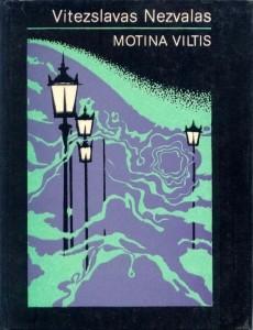 Motina viltis: eilėraščiai ir poemos (1977)